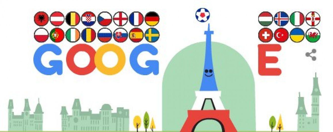 """Євро-2016.У Франції """"переодягли"""" Google до старту чемпіонату з футболу"""