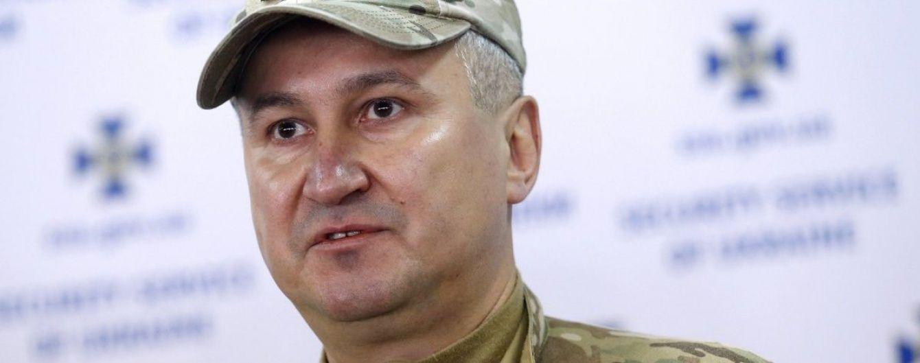 СБУ займається поверненням Афанасьєва й Солошенка до України - Грицак