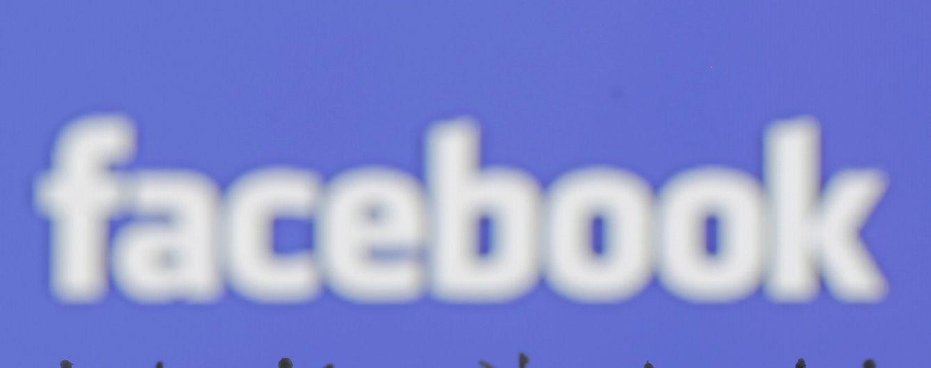 Новація від Facebook. Соцмережа запустила 360-градусні фото