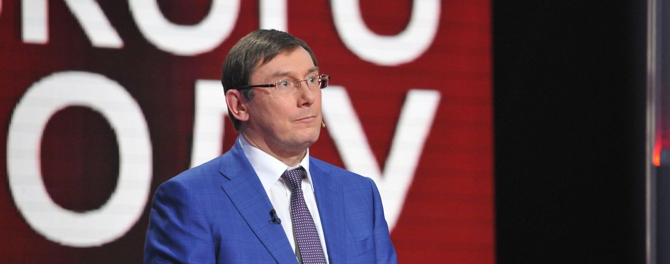 Луценко пояснив, чому в Україні досі не можуть заочно судити Іванющенка