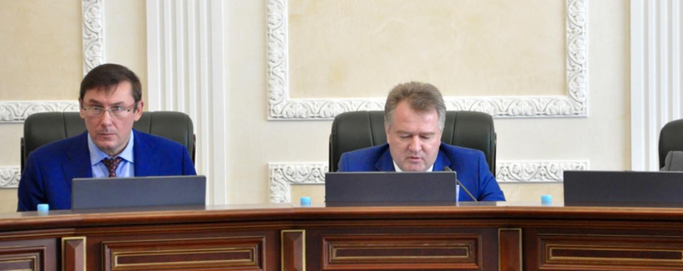 В Україні ліквідували комісію з люстрації суддів