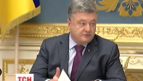 Петр Порошенко подписал закон об отмене налога на пенсии