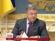 Петро Порошенко підписав закон про скасування податку на пенсії