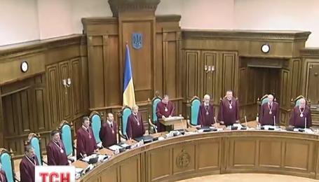 """""""Закон об очищении власти"""" могут отменить судьи КС"""