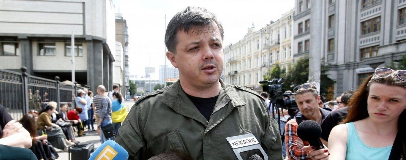 Нардеп Семенченко через суд повернув собі військове звання