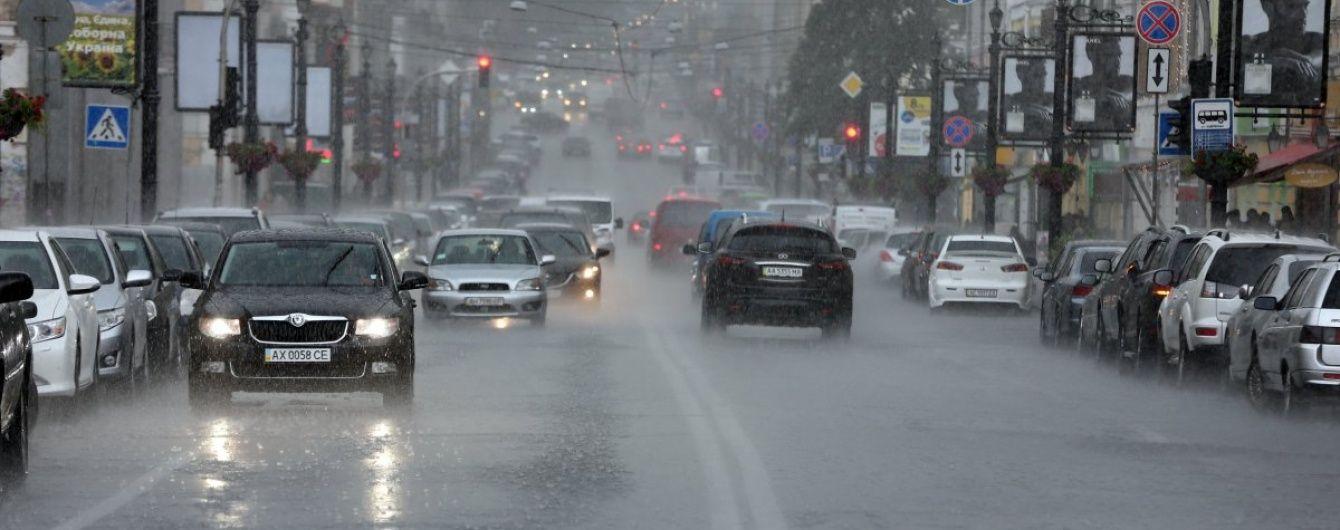 Частину України затягнули проливні дощі. Прогноз погоди на 18 серпня