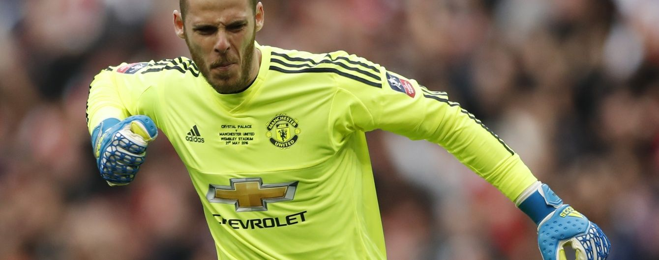 """""""Реал"""" передумав купувати іспанського голкіпера """"Манчестер Юнайтед"""""""