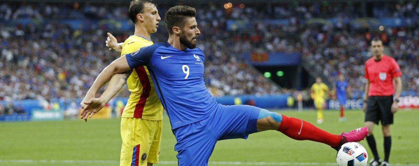 Франція - Румунія - 2:1. Дивись відео матчу