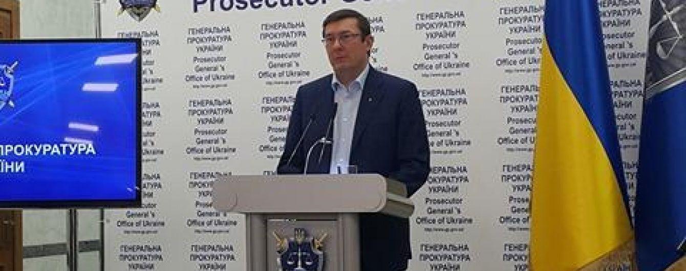 Луценко запевнив, що Україна не лишиться без люстраційного закону