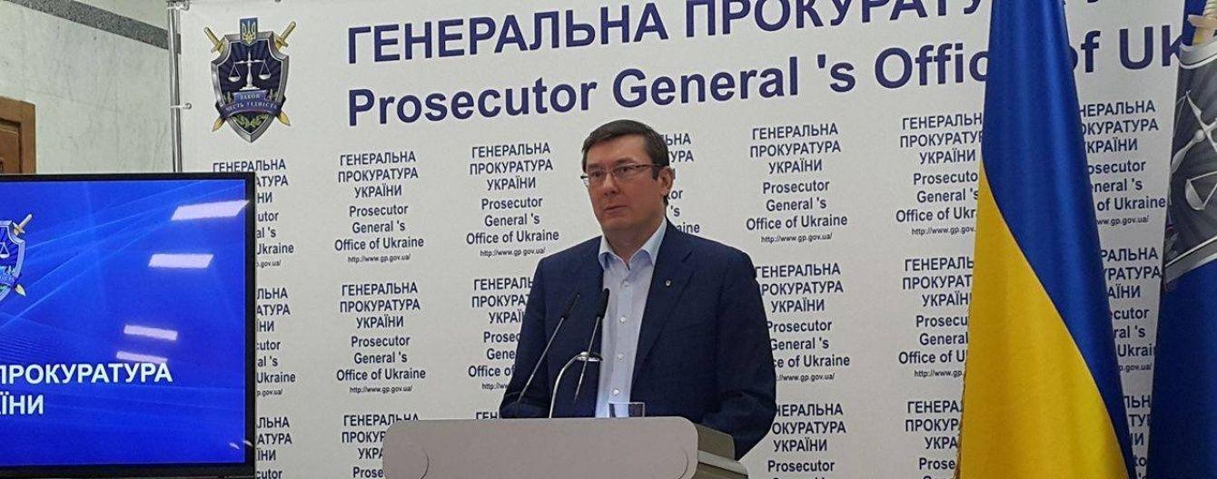 Луценко розповів, чим ФБР допомогло у розслідуванні справи про вбивство Шеремета