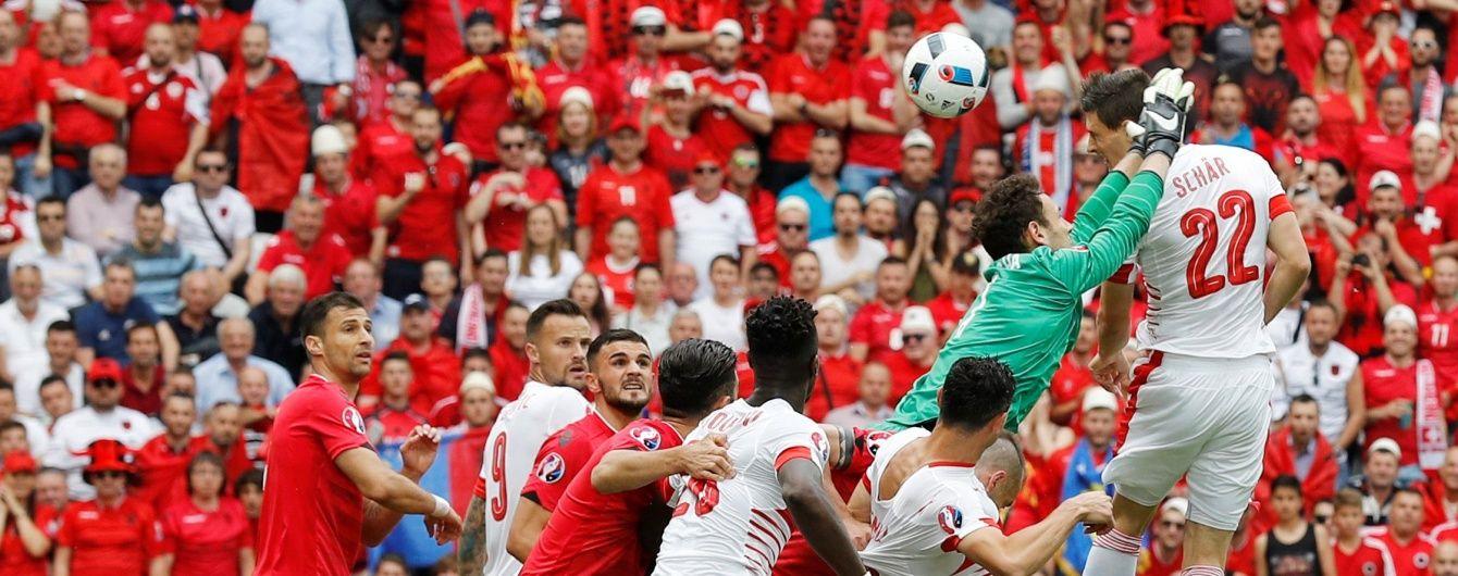 Швейцарія обіграла Албанію на Євро-2016