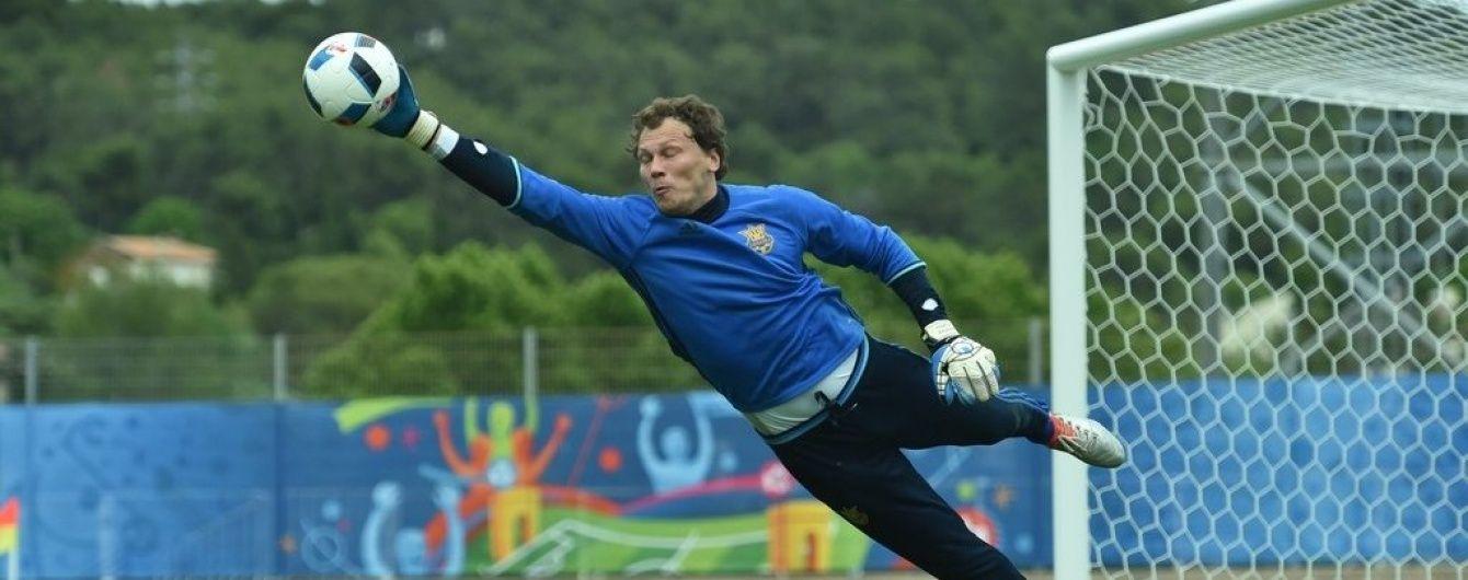 Україна в матчі з Німеччиною буде вичікувати - П'ятов