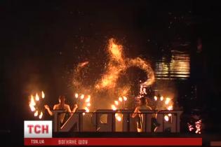 Київ прийняв видовищний фестиваль вогню