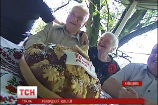 70 років разом: українська пара розкрила секрет щасливого шлюбу
