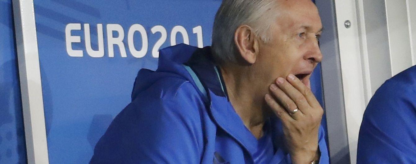Коли бракує слів. Збірна України скасувала прес-конференцію на Євро-2016 після поразки ірландцям