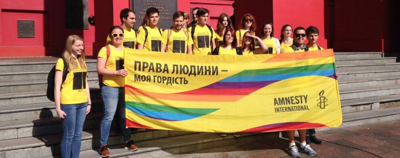 #KyivPride. Дивіться онлайн-трансляцію Маршу рівності у Києві