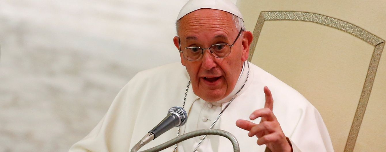 Папа Римський вважає, що церква повинна вибачитися перед геями