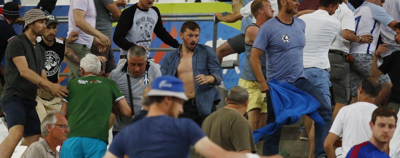 УЄФА звинуватив росіян у расизмі