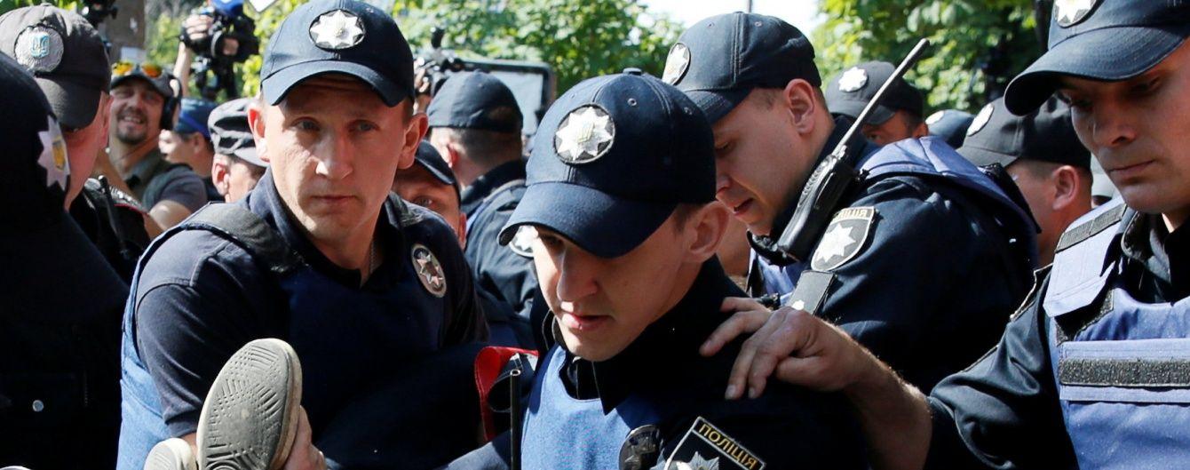 Під час Маршу рівності в Києві поліція затримала близько 50 агресивних осіб