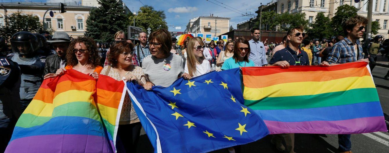 """В Одесі заборонили проводити """"марш рівності"""""""
