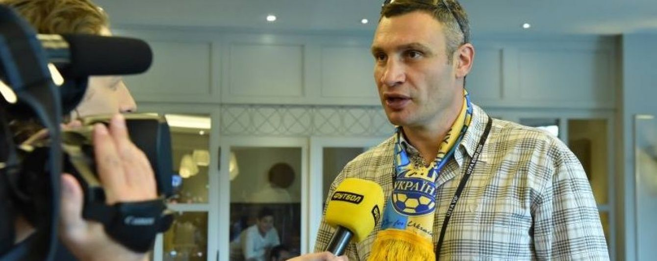 Джамала та Кличко приїхали підтримати збірну України у битві Євро-2016 проти Німеччини