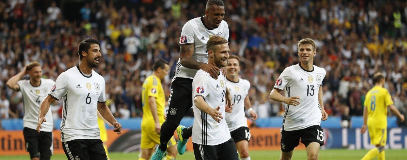Німеччина - Україна - 1:0. Відео голу Мустафі