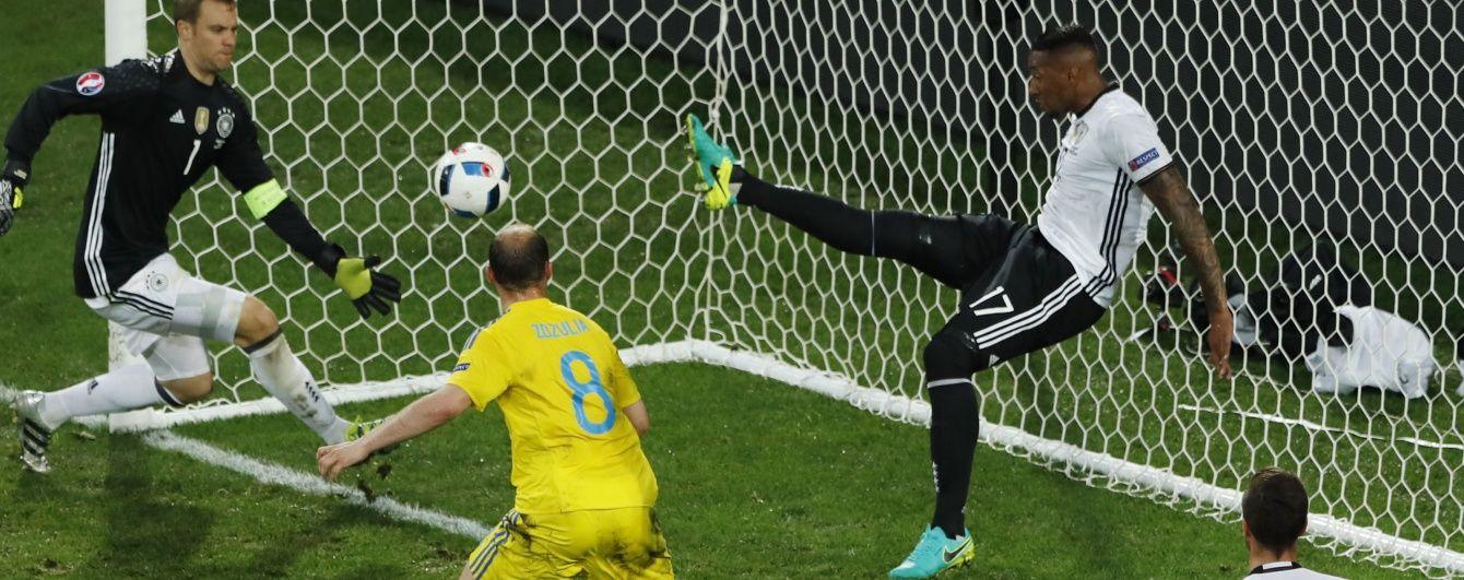 Німеччина - Україна. Дивись відео, як Боатенг вибив м'яч із самої лінії воріт