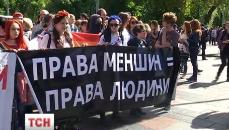 В Киеве без столкновений прошел ЛГБТ-прайд