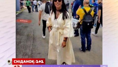 Джамала болела за украинскую сборную по футболу во Франции