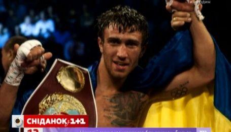 Василий Ломаченко стал новым чемпионом мира по боксу
