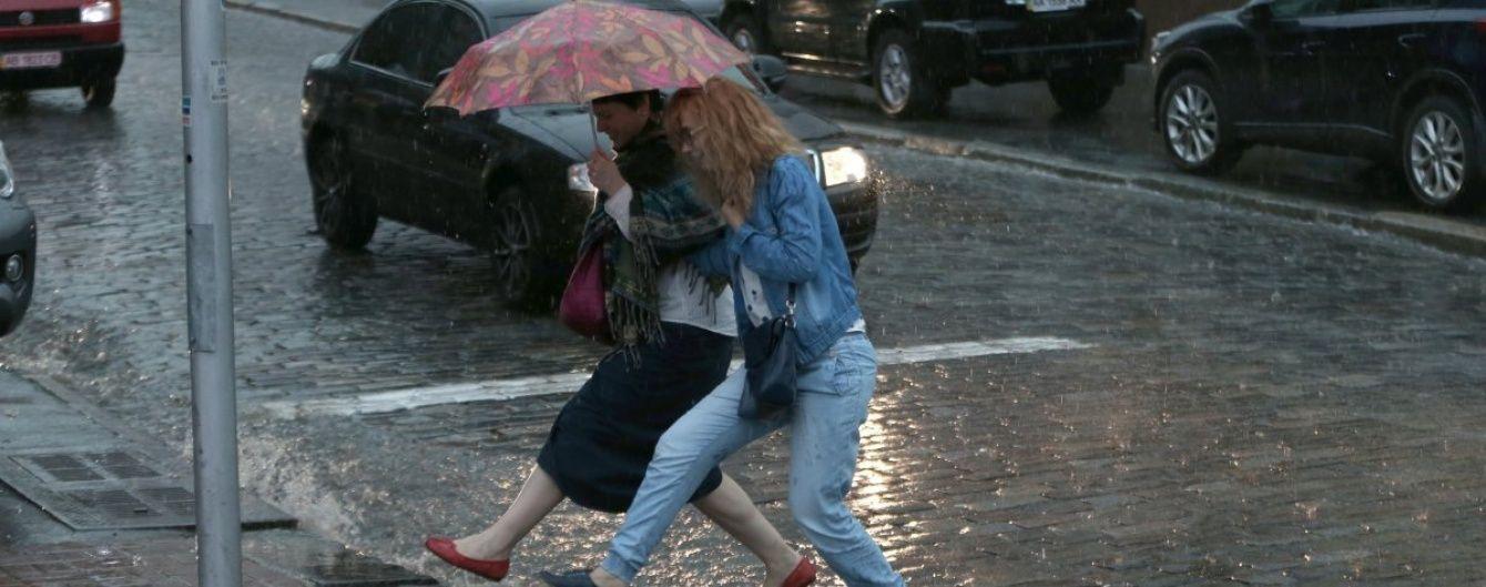 Дощі та різке похолодання в Києві. Прогноз погоди на 4 липня