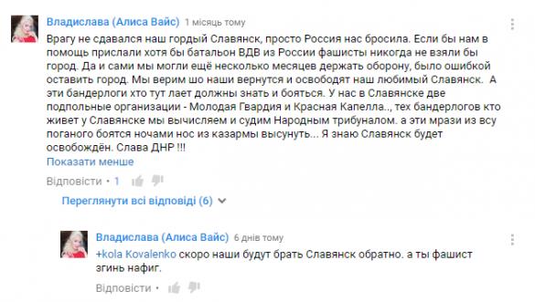 Міс Слов'янська Владислава Таткало_4