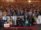Фан-зона у Харкові об'єднала вболівальників з різних регіонів України