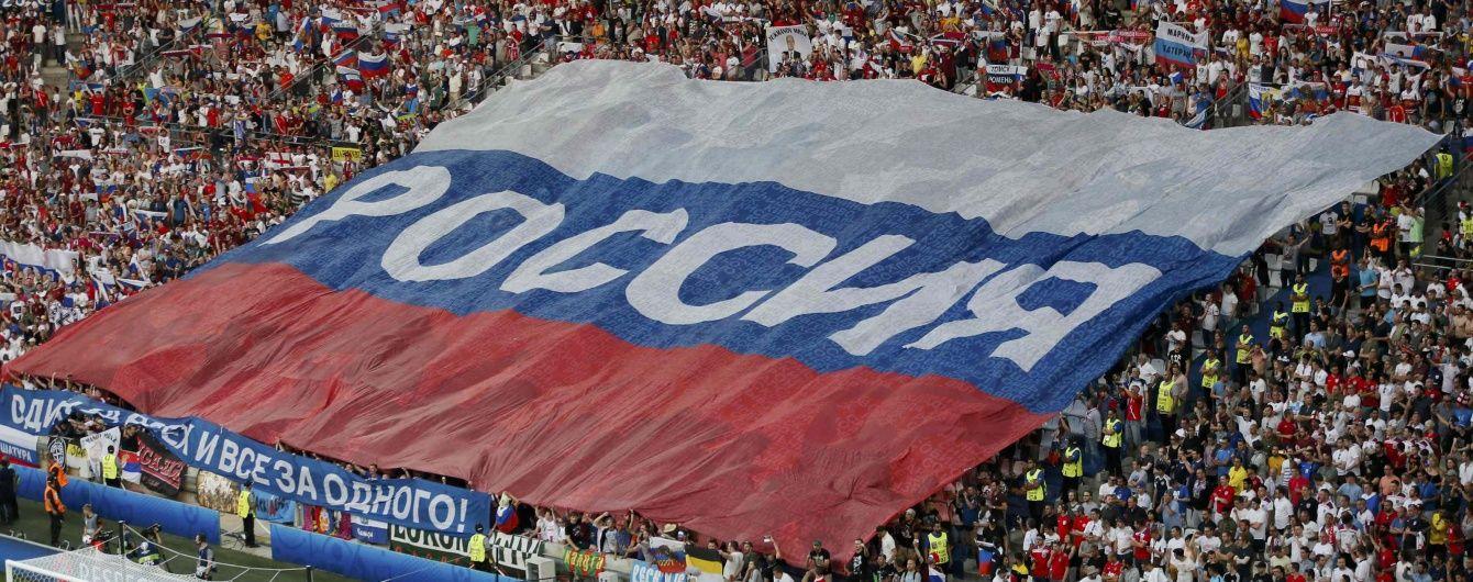 """Російські фани поскаржилися на французьких поліцейських, які """"увірвалися до готелю"""" до вболівальників"""