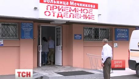 Эвакуация бойцов в больницы Днепра с АТО продолжалась до самого утра
