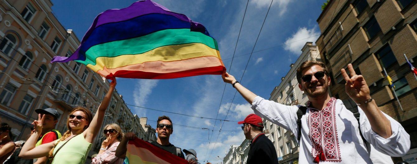 Марш рівності у Києві. Нацполіція підбила підсумки проведення акції