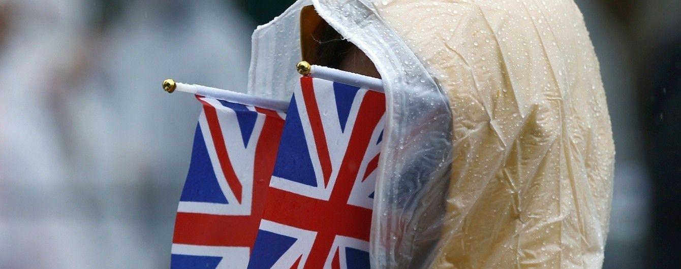 Петиція про проведення повторного референдуму в Британії швидко зібрала 500 тис. голосів