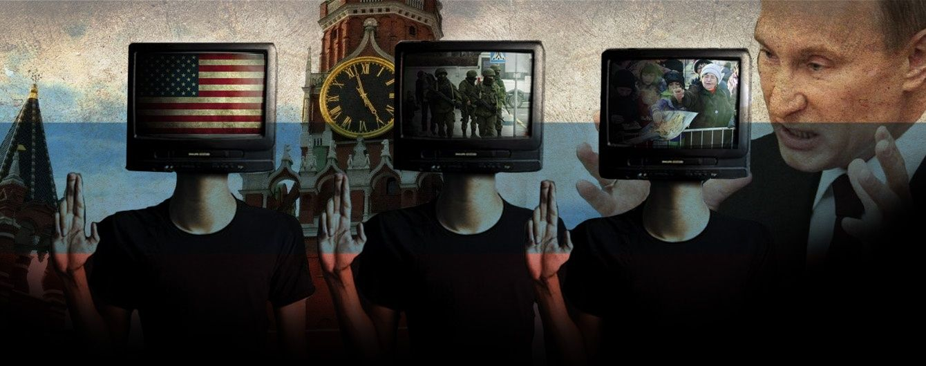 Чего не поняли в Украине о российском ТВ