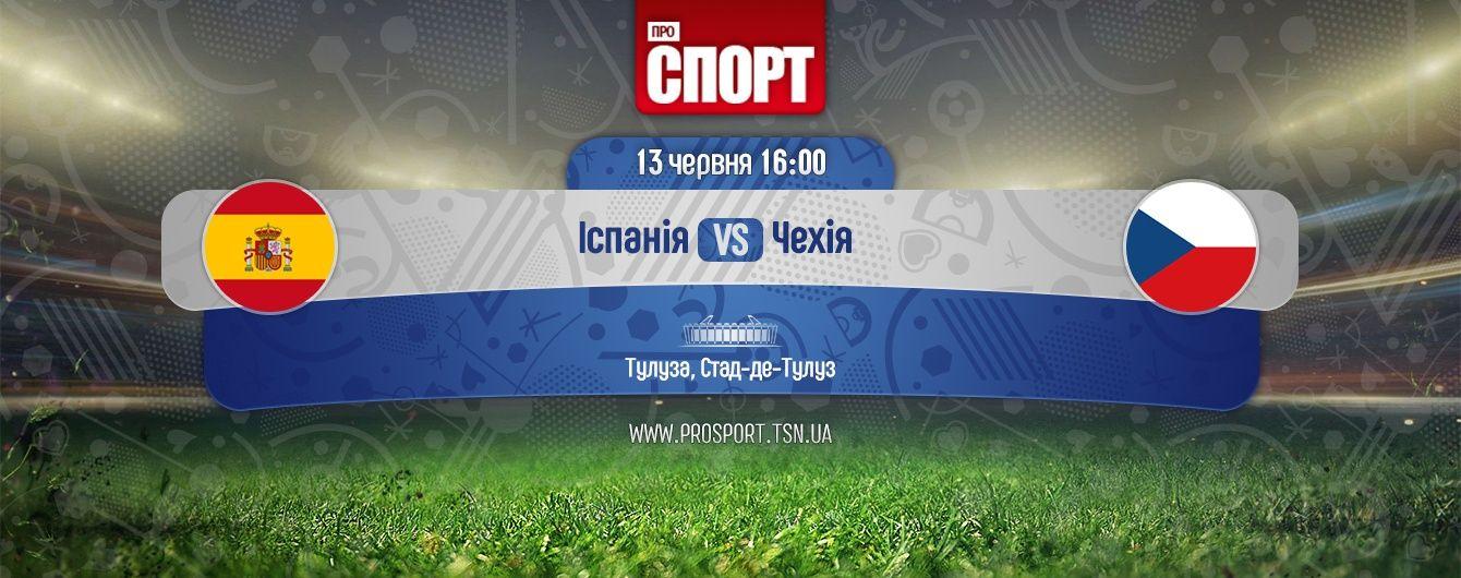 Іспанія - Чехія - 1:0. Онлайн-трансляція матчу Євро-2016