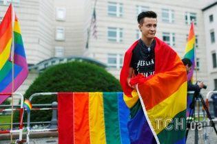 Anonymous разместили в Twitter ИГ символику ЛГБТ