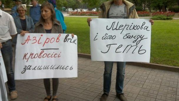 У Миколаєві люди вийшли на вулиці, вимагаючи відставки очільника ОДА та його команди