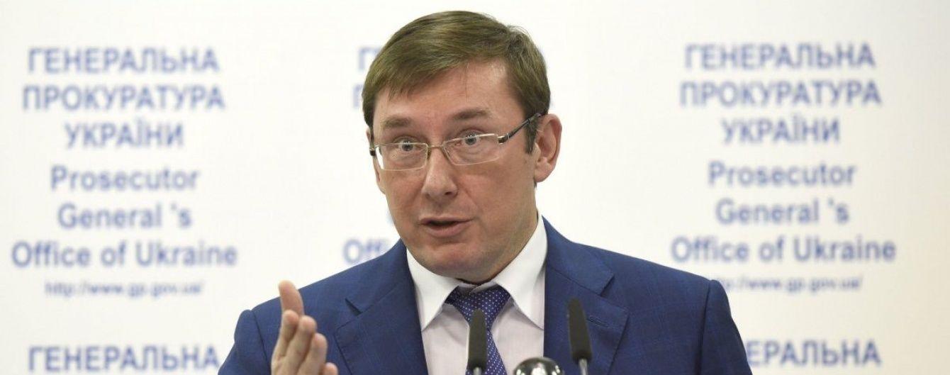 Говорити про боротьбу із корупцією разом із Лещенком вважаю непристойним - Луценко