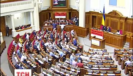 Зупинення процесу люстрації в Україні має не допустити ВР