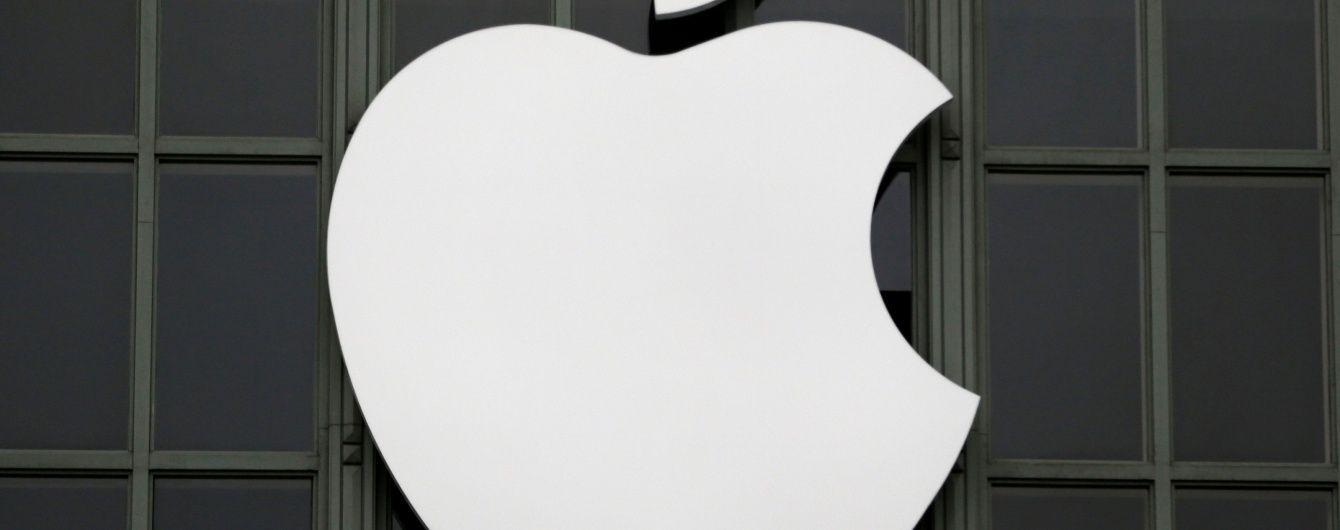 Нанотрубки з вуглецю і алюміній: Apple зареєструвала патент гнучкого смартфона