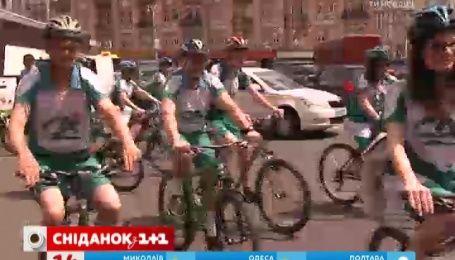 Благодійний велопробіг відбувся у столиці
