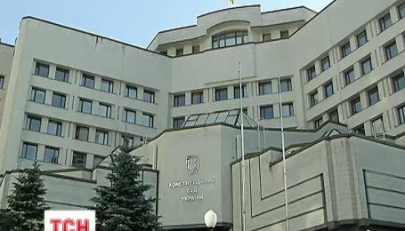 В парламенте зарегистрировано поправки к люстрационному закону