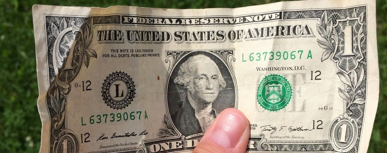 Долар не витримав та здав позиції у курсах НБУ на 5 липня