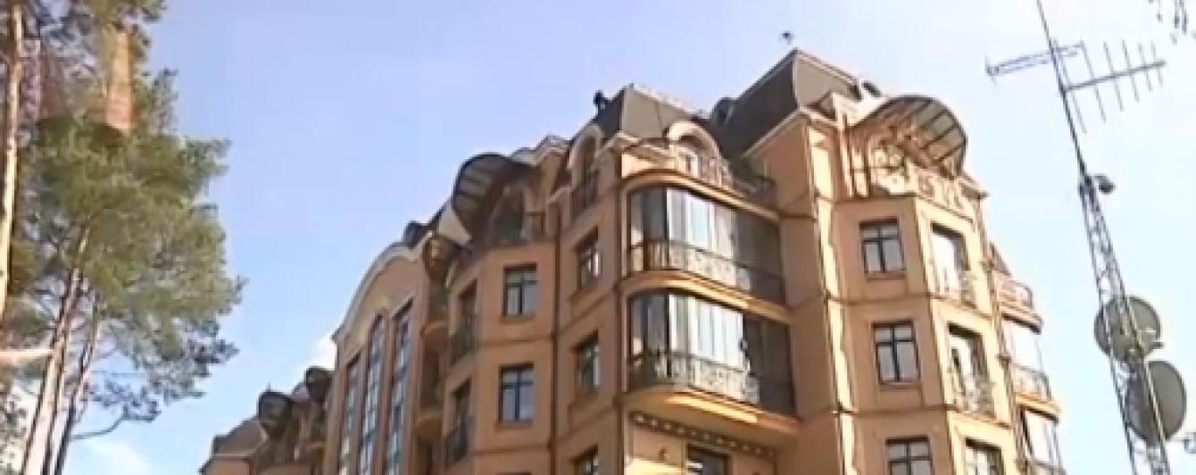 Журналісти розкрили схему отримання безкоштовного VIP-житла колишніми прокурорами