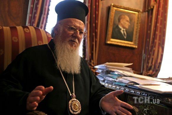 Вселенський патріарх Варфоломей І