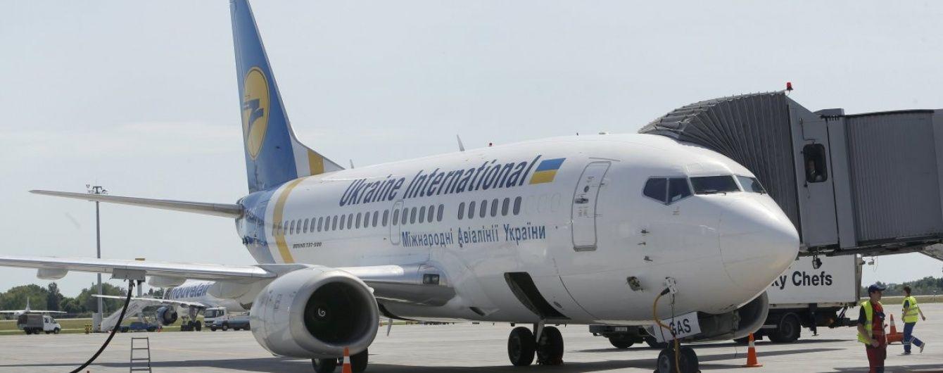 У МАУ розповіли про затримку та скасування низки міжнародних рейсів